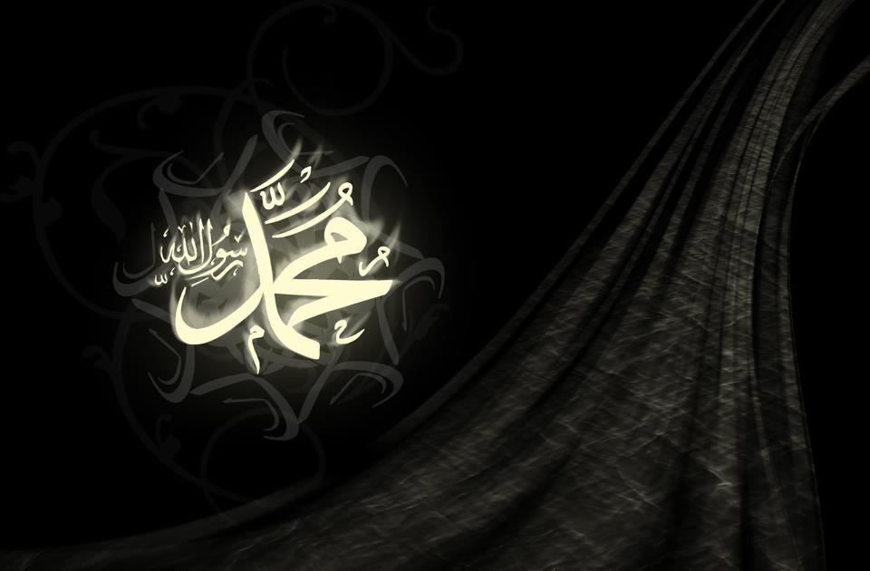 Prophet Muhammad Sal Allaho Alehi Wasallam's beautiful name-beautiful-name-jpg