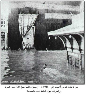 Old makkah pics-makkah2-jpg