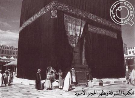 Old makkah pics-makkah-14-jpg