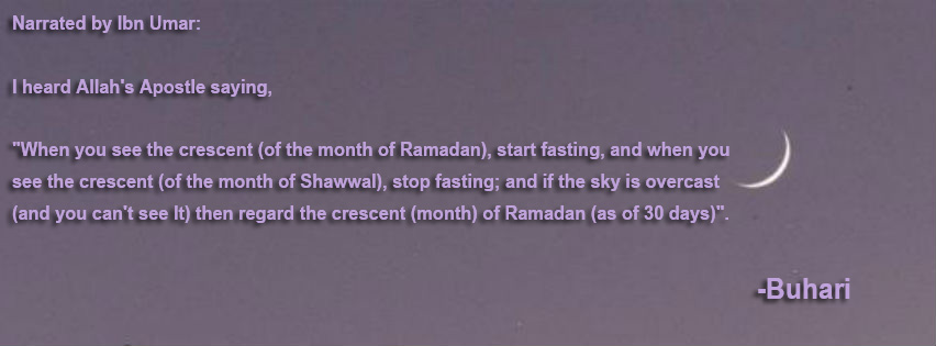 Ramadan facebook covers for u-ramadan-cresent-moon-jpg