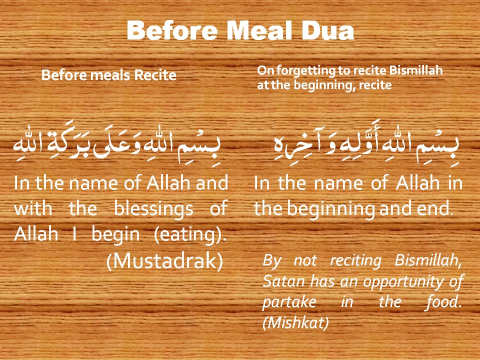 DUA before meal-dua-jpg