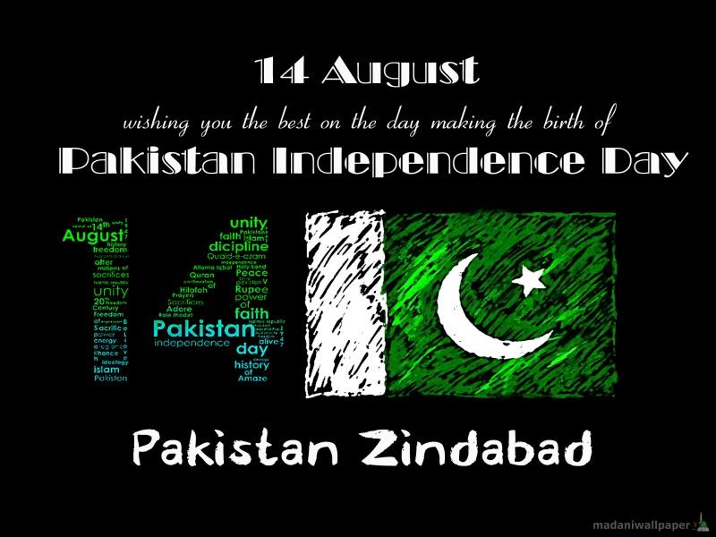 Dua For Pakistan-pakistan_independence_day_2012_image-800x600-jpg