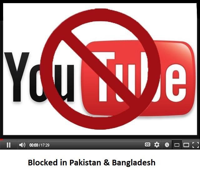 Youtube blocked in Pakistan and Bangladesh-utubeblock-png