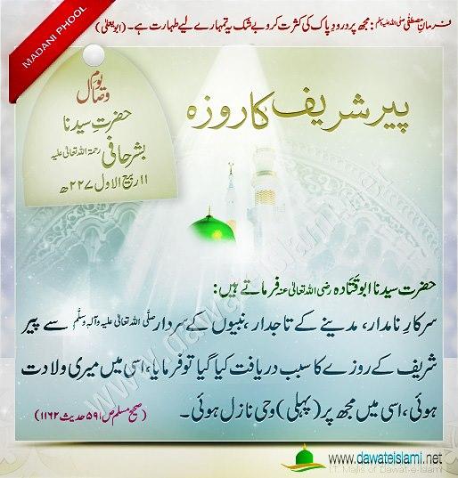 Fasting on Monday-224477_10151656805283065_1995103141_n-jpg
