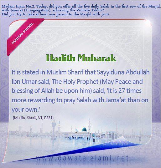 It is 27 times more rewarding to pray Salah with Jama'at-376269_569136526447130_1823955946_n-jpg