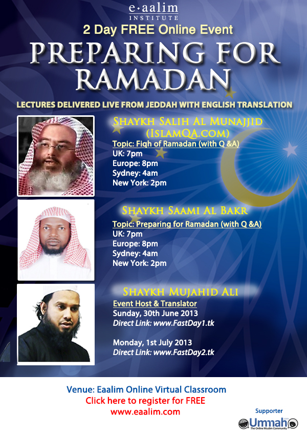 Preparing for Ramadan 2013 - FREE Online Event-ramadan_poster_final-copy-jpg