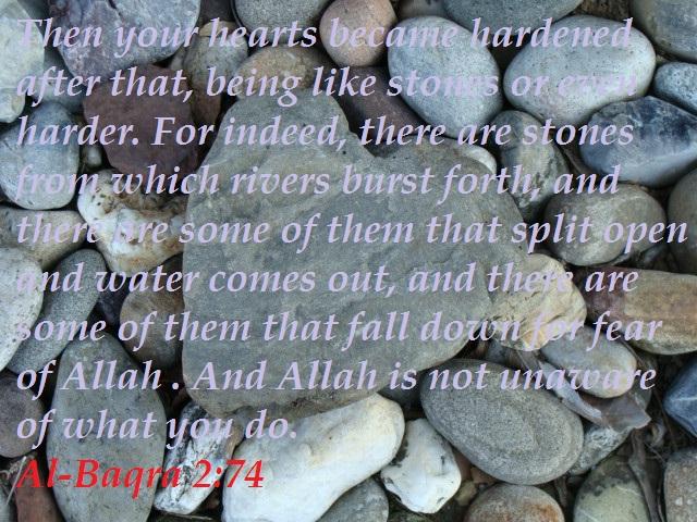 پتھروں کی مثل-heart-stone-jpg