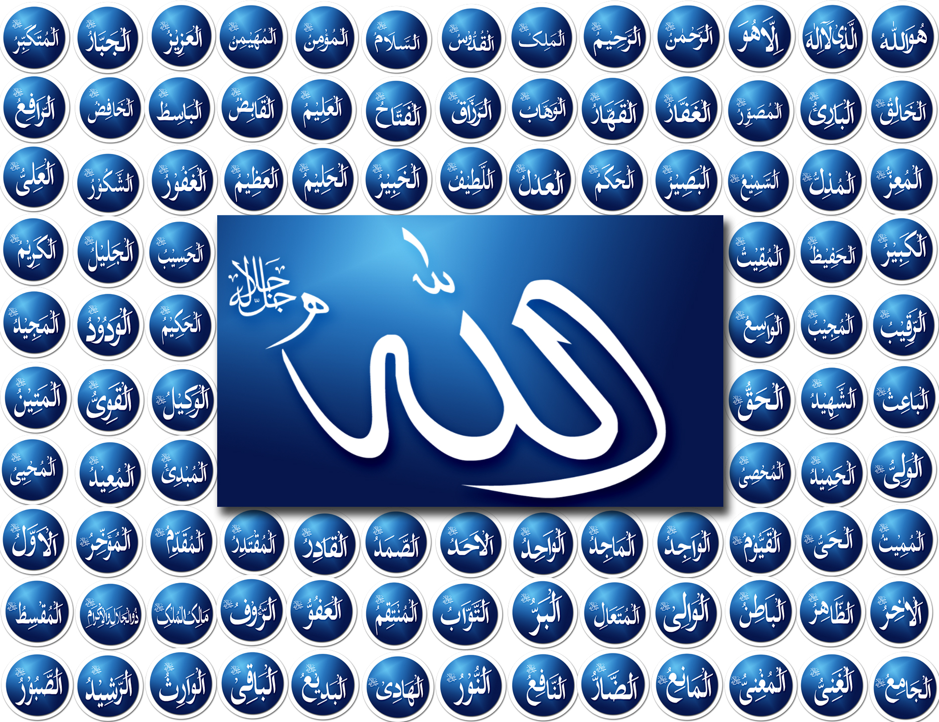 Memorizing 99 Glorious Names of Allah Subhana Wa Ta'ala-99-names-allah-wallpaper-jpg