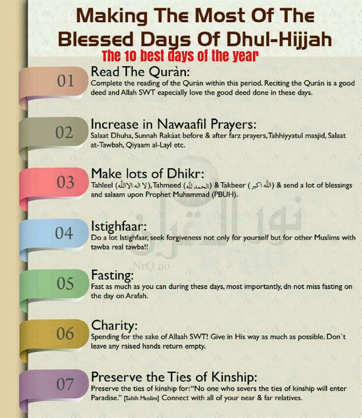 Making the Most of the Month of Zil Hijjah-zul-hijjah-jpeg