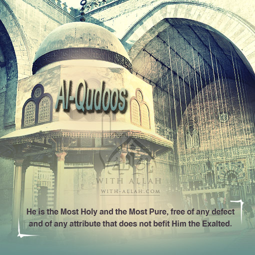 Allah is Al-Qudoos (the Most Holy One)-18-jpg