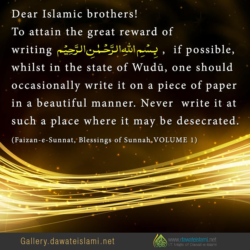 Islamic images with quotes-11733-jpg