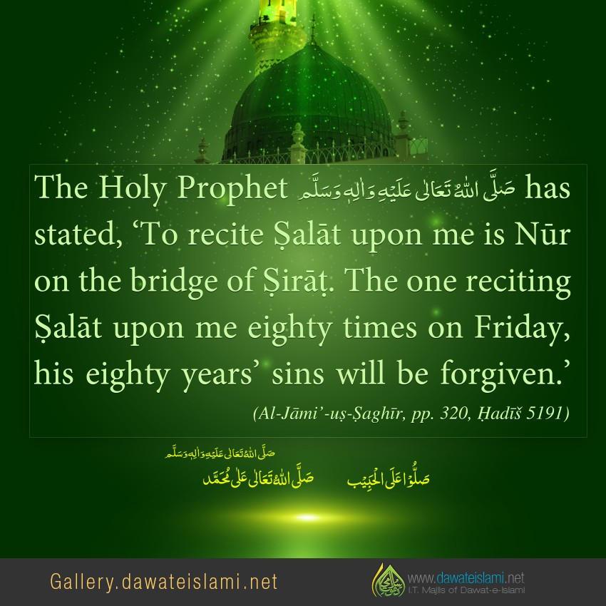 Islamic gallery-10139-jpg