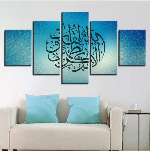 Best Islamic custom canvas images of 2018-custom-canvas-prints-1-jpg