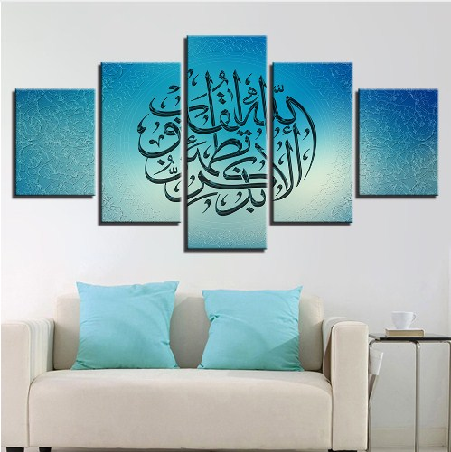 Best Islamic custom canvas images of 2018-custom-canvas-prints-1-jpg